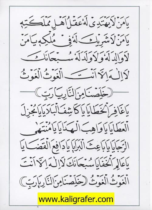 jasa penulisan teks arab melayu dzikir, doa, tahlil (6)