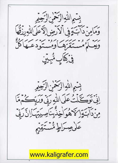 jasa penulisan teks arab melayu dzikir, doa, tahlil (60)