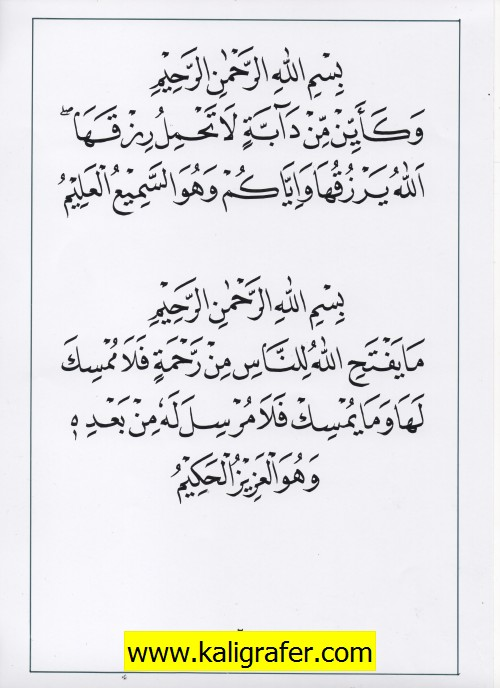 jasa penulisan teks arab melayu dzikir, doa, tahlil (61)