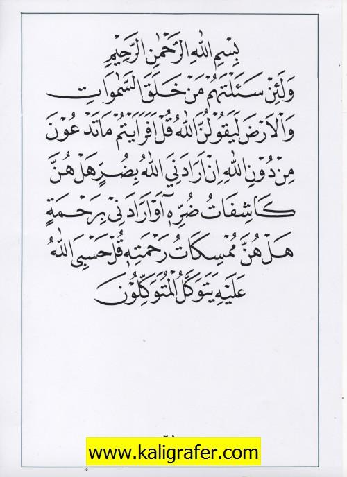 jasa penulisan teks arab melayu dzikir, doa, tahlil (62)