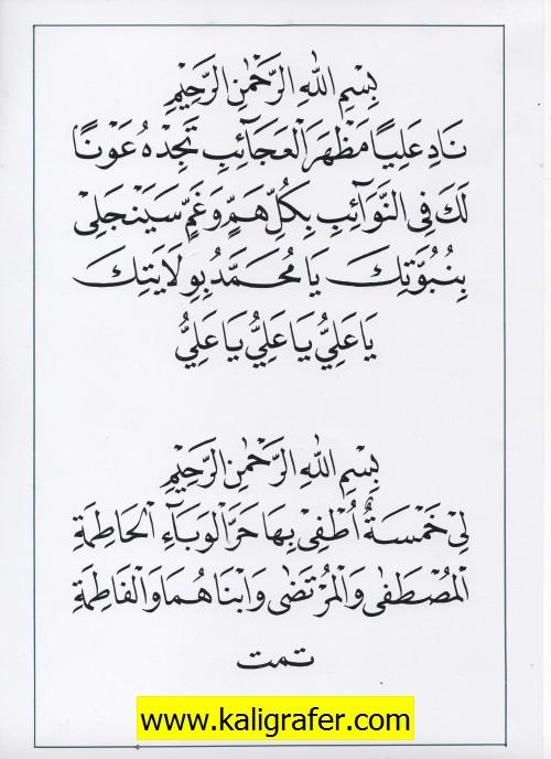 jasa penulisan teks arab melayu dzikir, doa, tahlil (63)