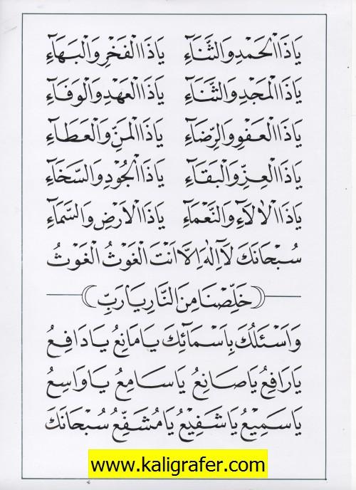 jasa penulisan teks arab melayu dzikir, doa, tahlil (7)