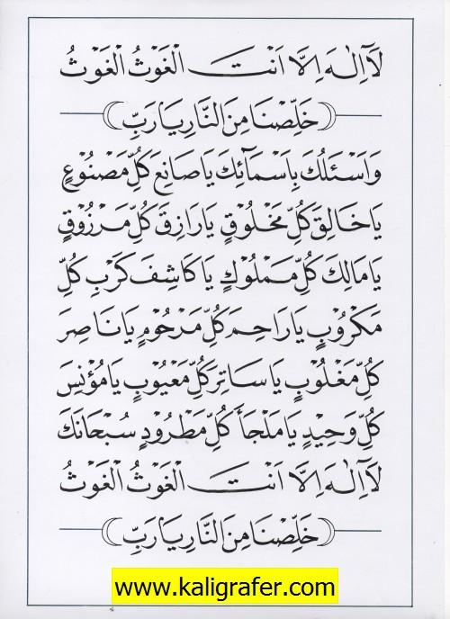 jasa penulisan teks arab melayu dzikir, doa, tahlil (8)