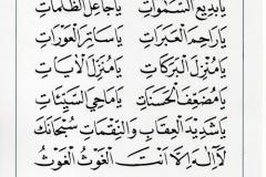 jasa penulisan teks arab melayu dzikir, doa, tahlil (20)