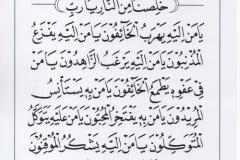 jasa penulisan teks arab melayu dzikir, doa, tahlil (27)
