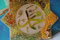 Kaligrafi Acrylic