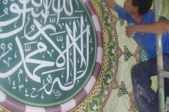 Kaligrafi Gedung pengajian Jamiyatul Islamiyah Makasar