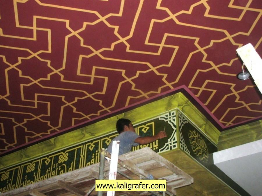 kaligrafi masjid (1)