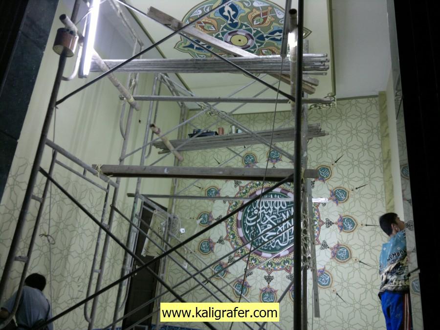 kaligrafi masjid (10)