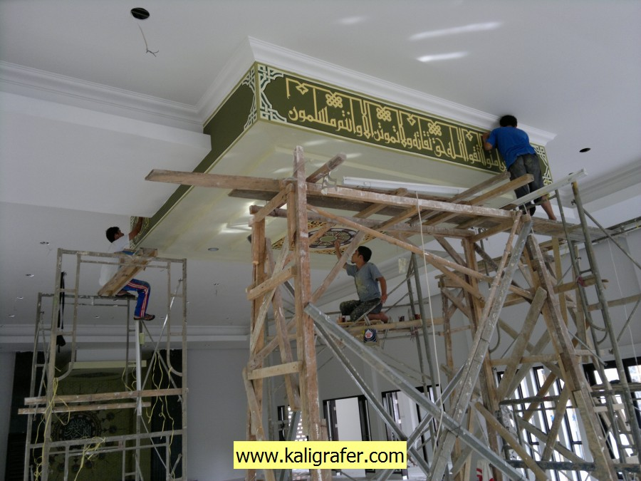 kaligrafi masjid (12)