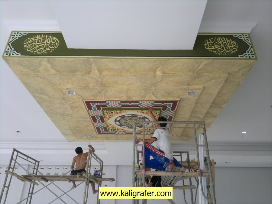 kaligrafi masjid (15)