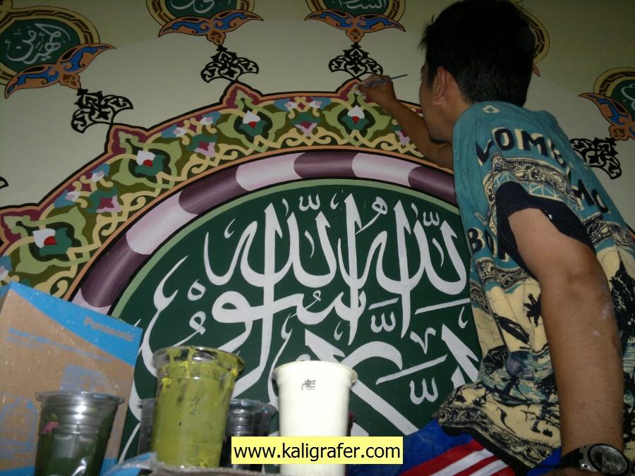 kaligrafi masjid (24)