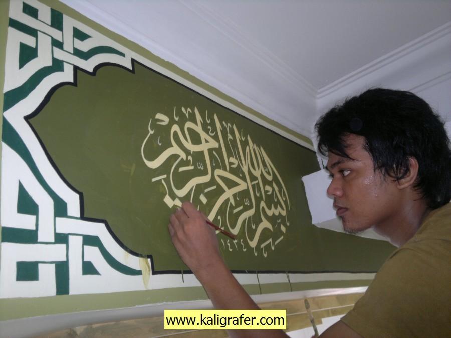 kaligrafi masjid (28)