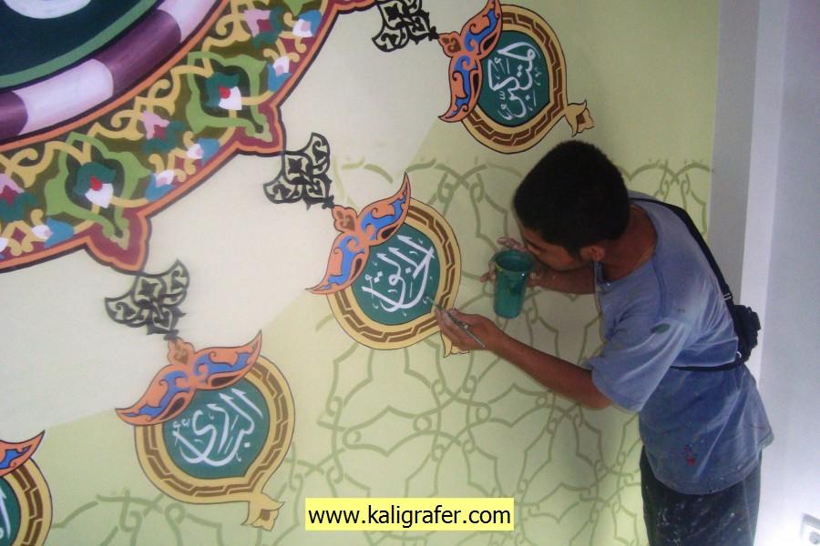 kaligrafi masjid (29)