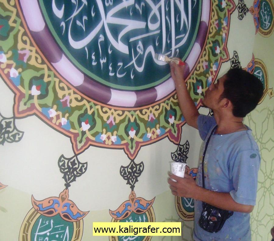 kaligrafi masjid (31)