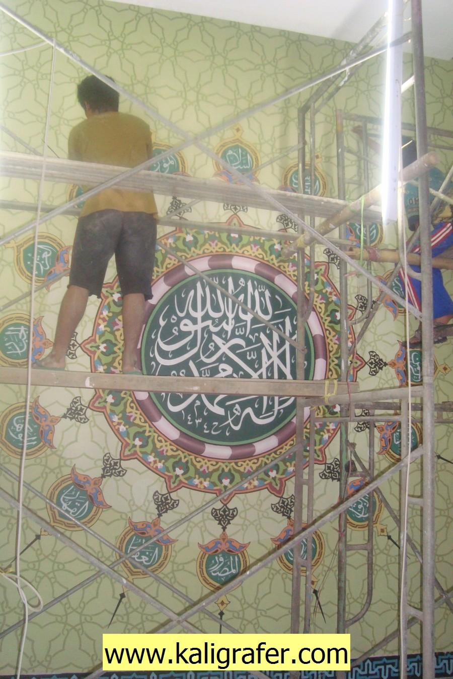 kaligrafi masjid (33)