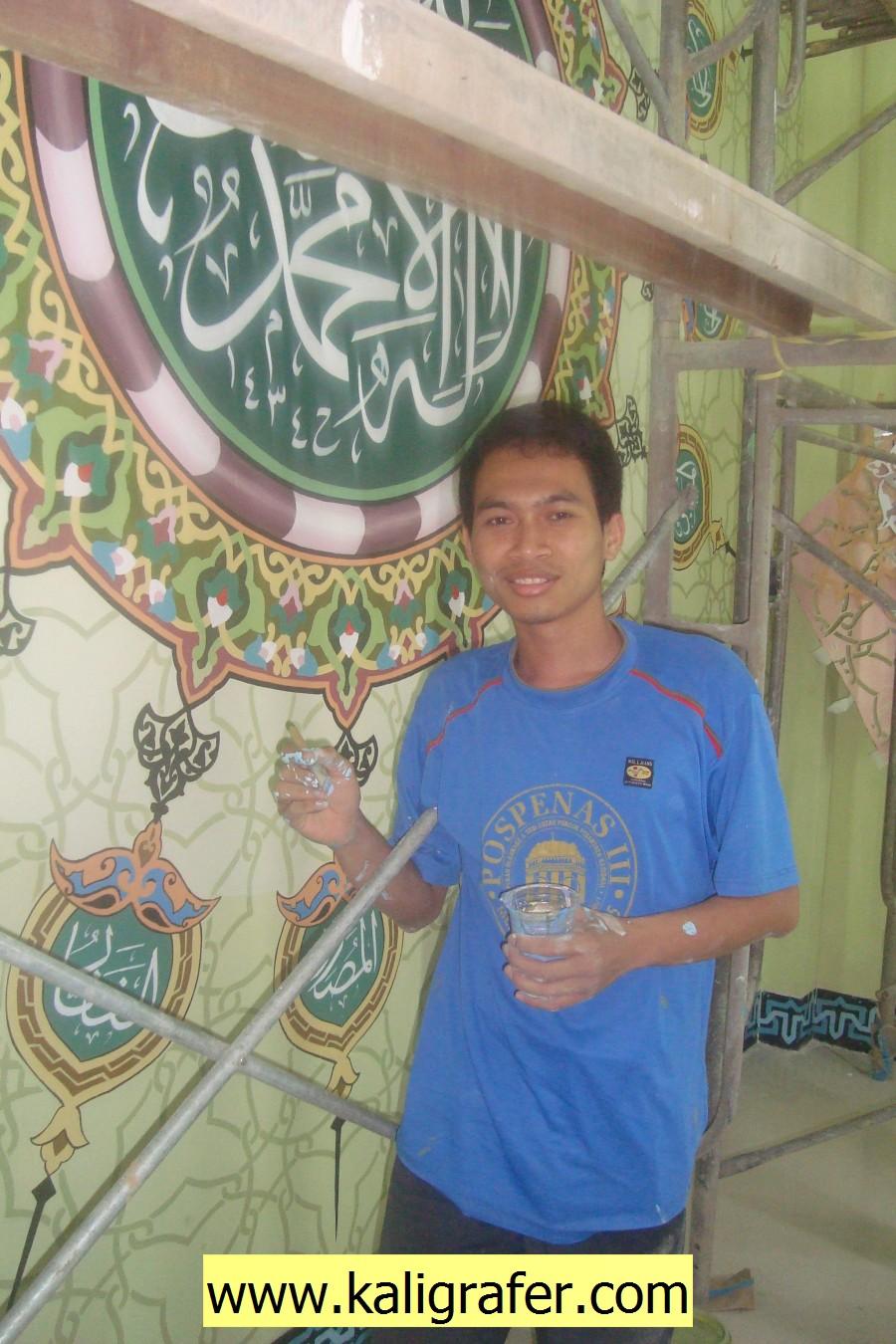 kaligrafi masjid (34)