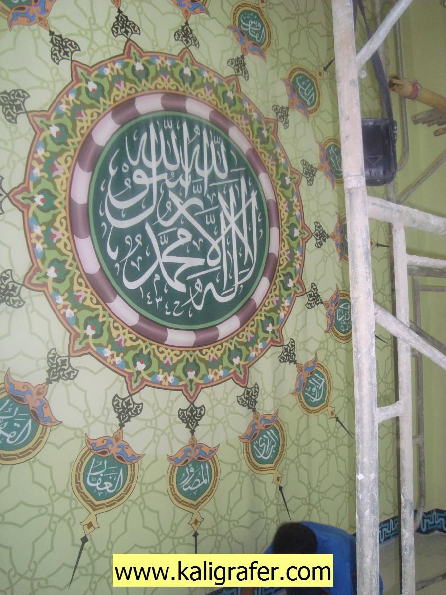 kaligrafi masjid (35)