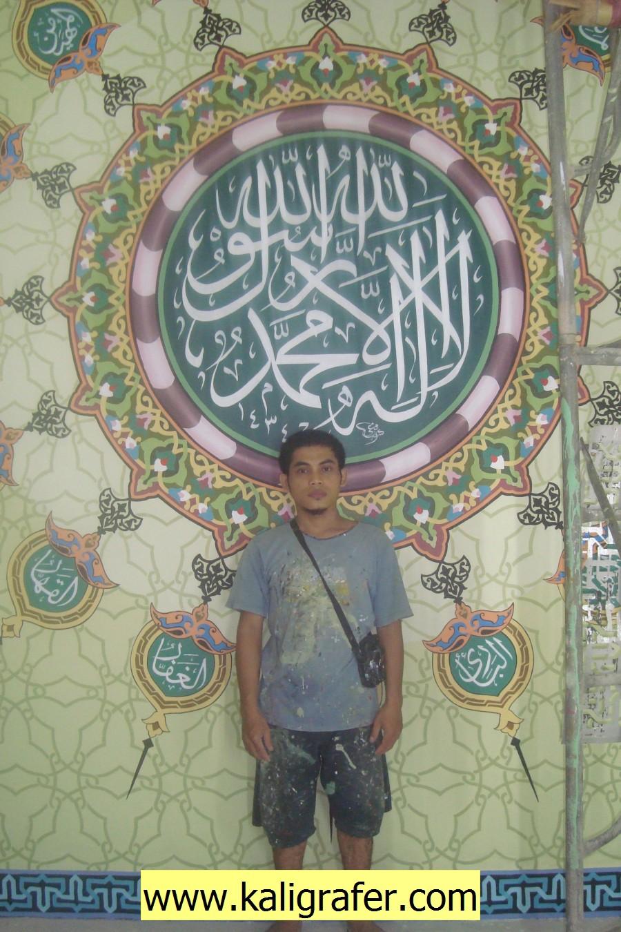 kaligrafi masjid (36)