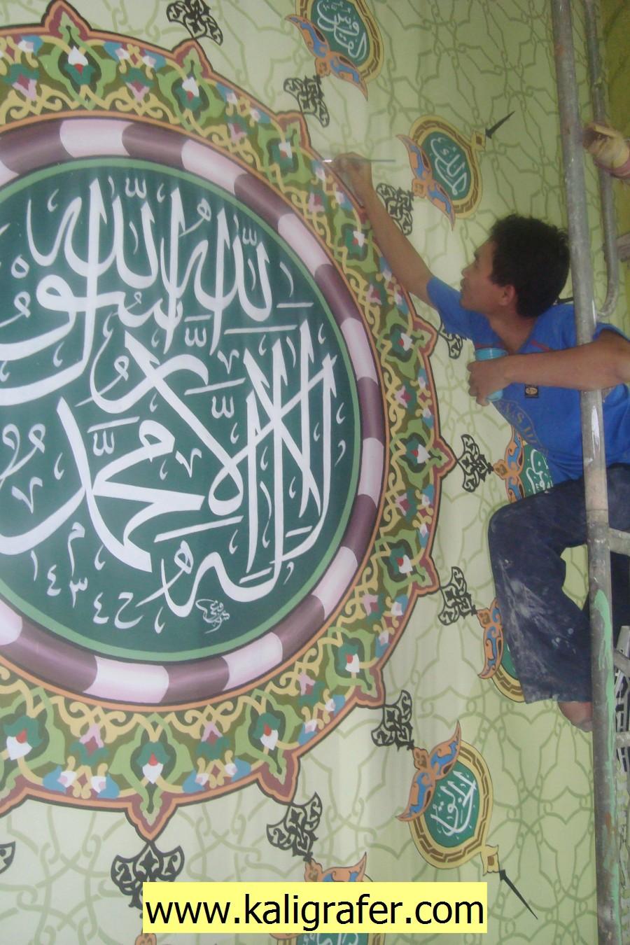kaligrafi masjid (39)