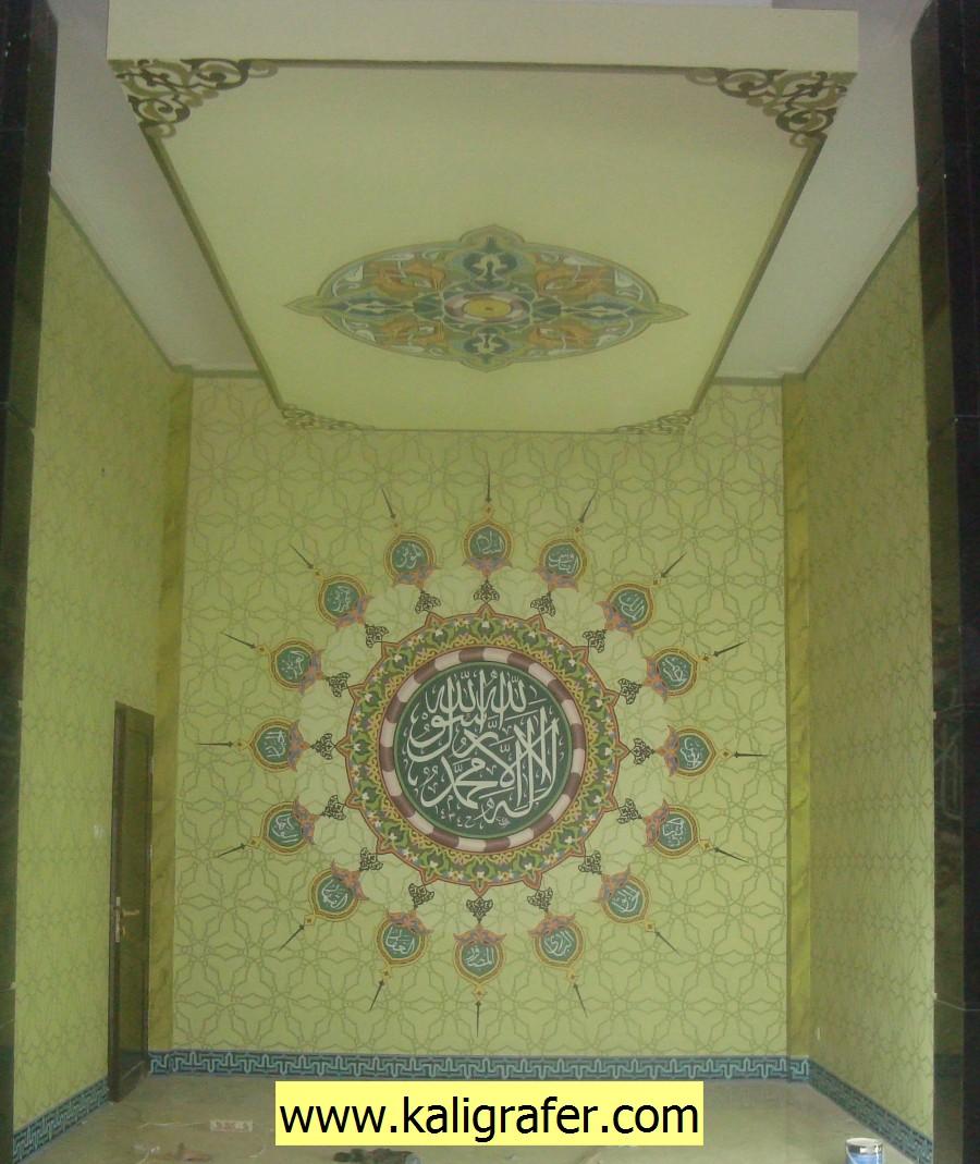kaligrafi masjid (40)
