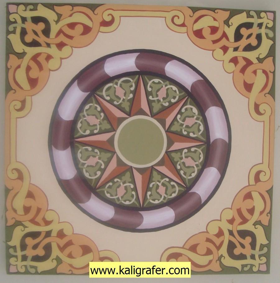 kaligrafi masjid (42)
