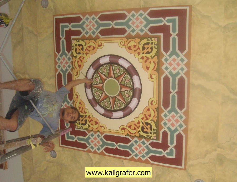 kaligrafi masjid (45)