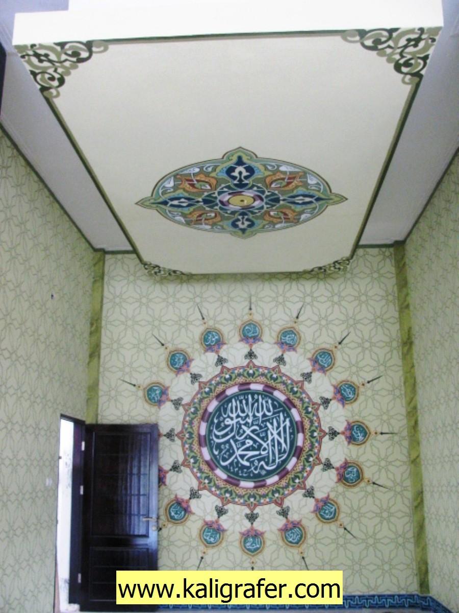 kaligrafi masjid (47)