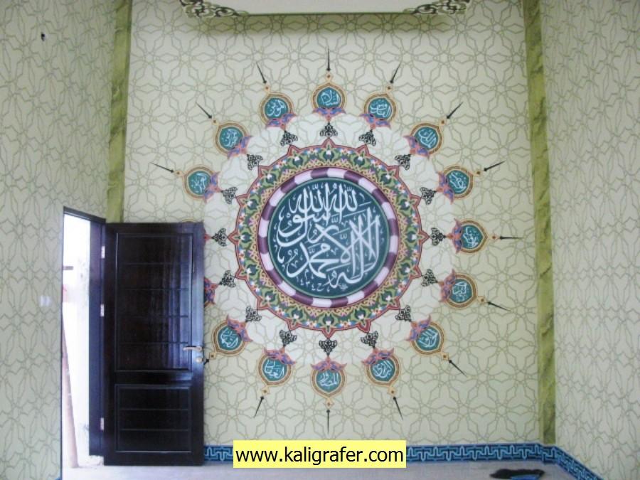 kaligrafi masjid (48)