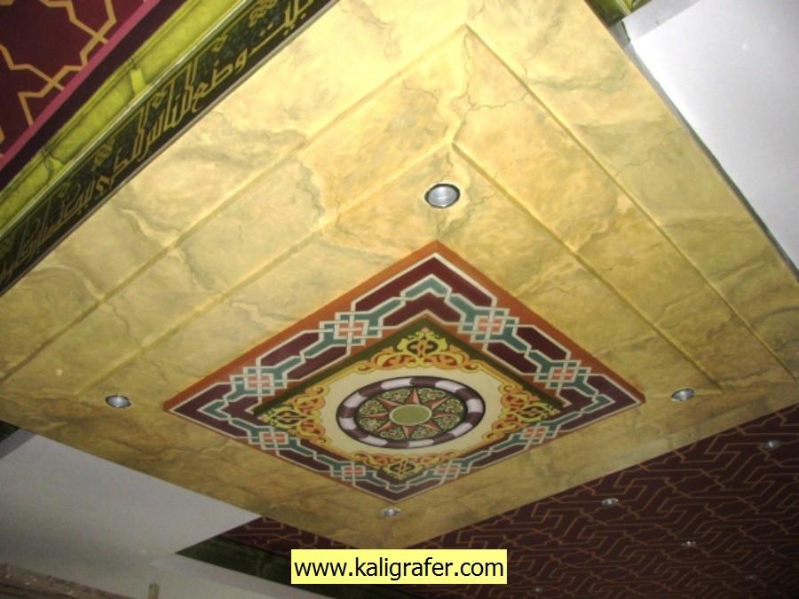 kaligrafi masjid (51)