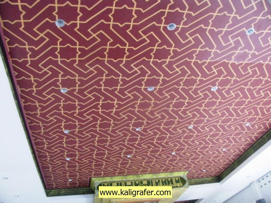 kaligrafi masjid (52)