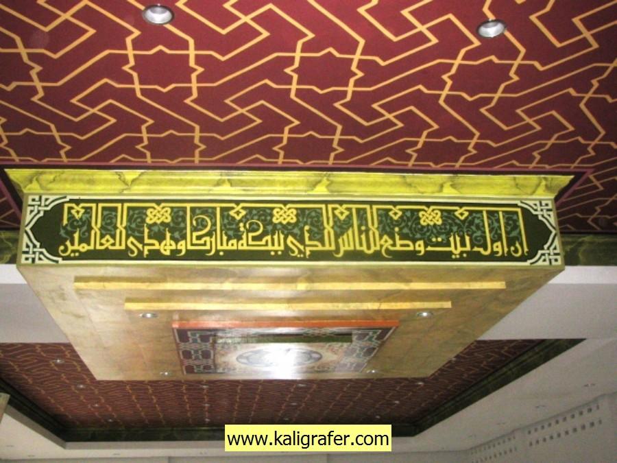 kaligrafi masjid (53)