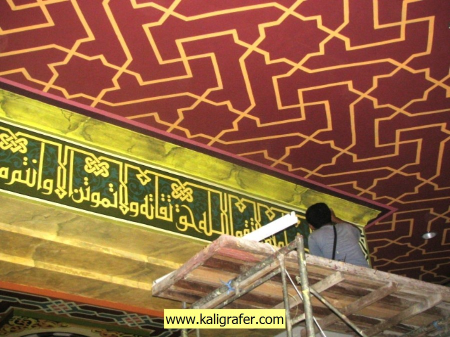 kaligrafi masjid (54)