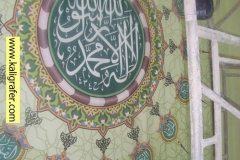 kaligrafi masjid (17)