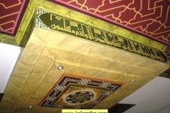kaligrafi masjid (2)