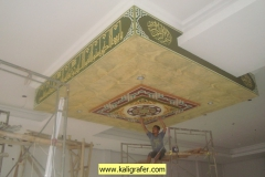 kaligrafi masjid (44)