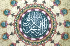 kaligrafi masjid (49)