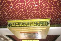 kaligrafi masjid (50)