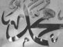 Kaligrafi Huruf Timbul Bahan Stainlestel