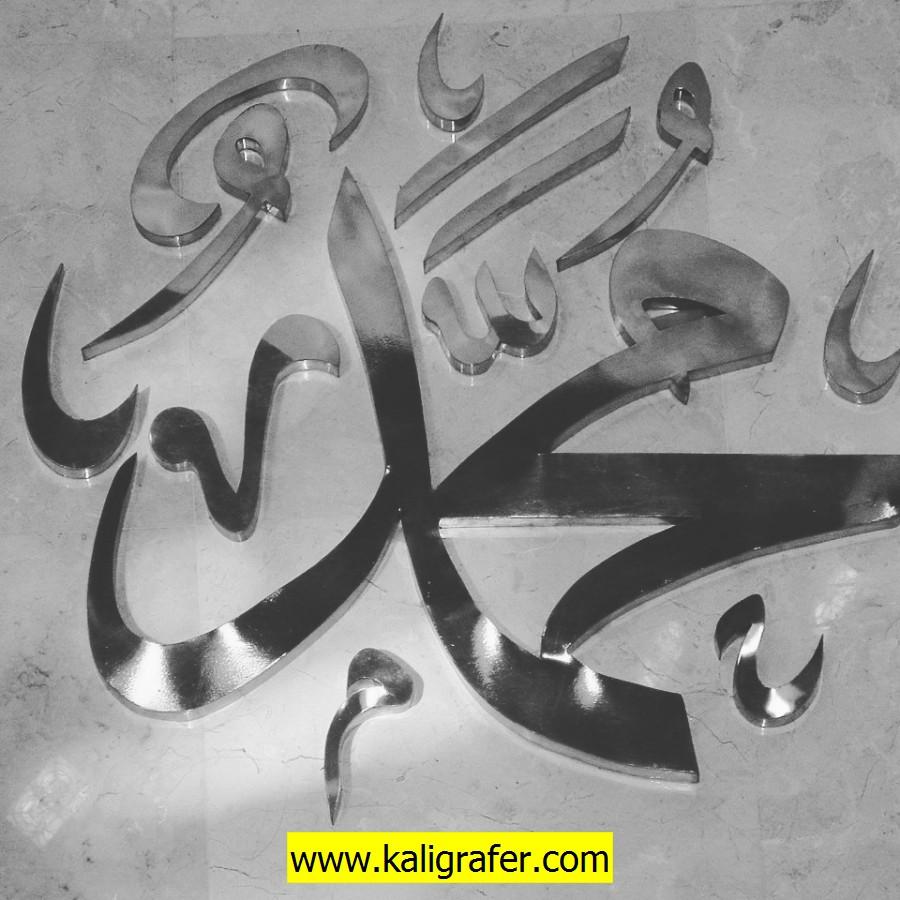 kaligrafi stainlestel huruf timbul (5)