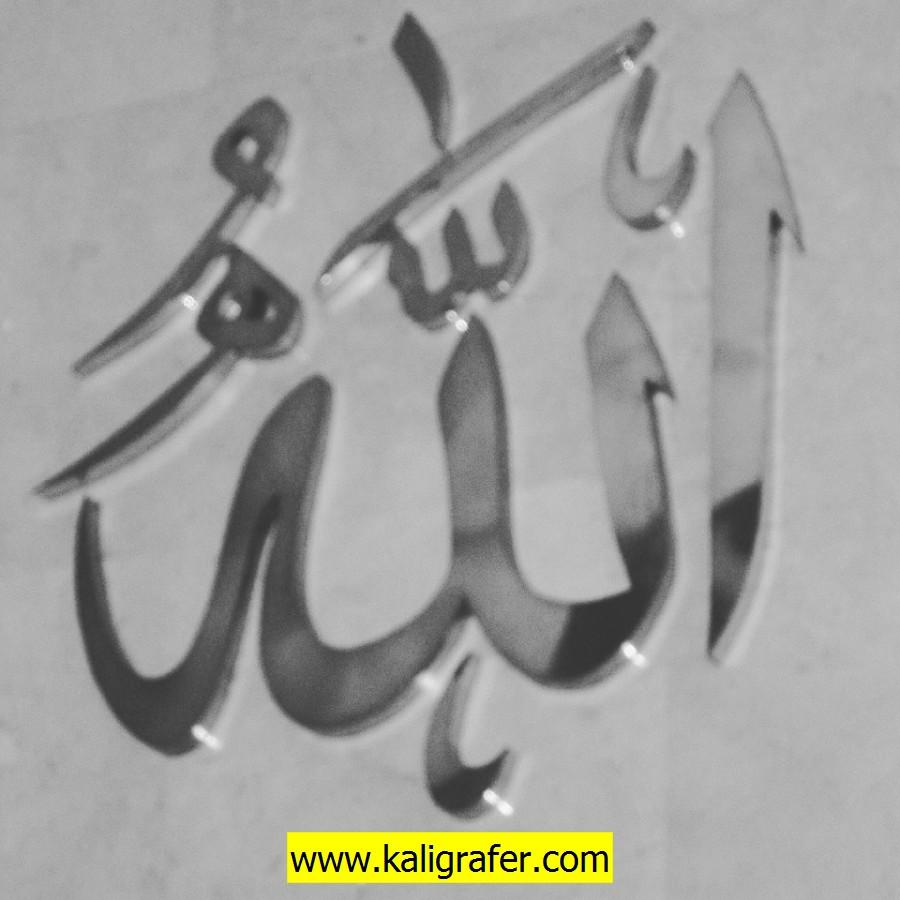 kaligrafi stainlestel huruf timbul (6)