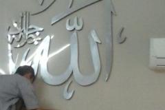 kaligrafi stainlestel huruf timbul (4)