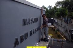 Kaligrafi Huruf Timbul Masjid Abu Hasan Ciaul Pasir Sukabumi