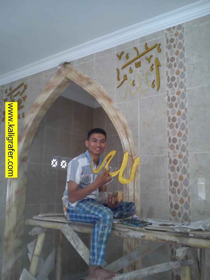 jasa kaligrafi masjid huruf timbul Allah Muhammad (4)