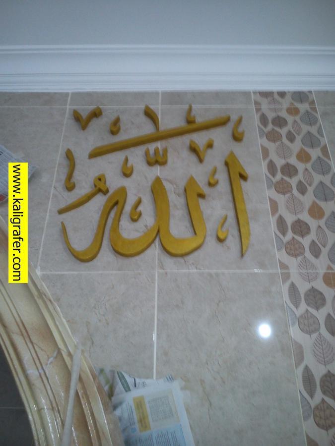 jasa kaligrafi masjid huruf timbul Allah Muhammad (5)