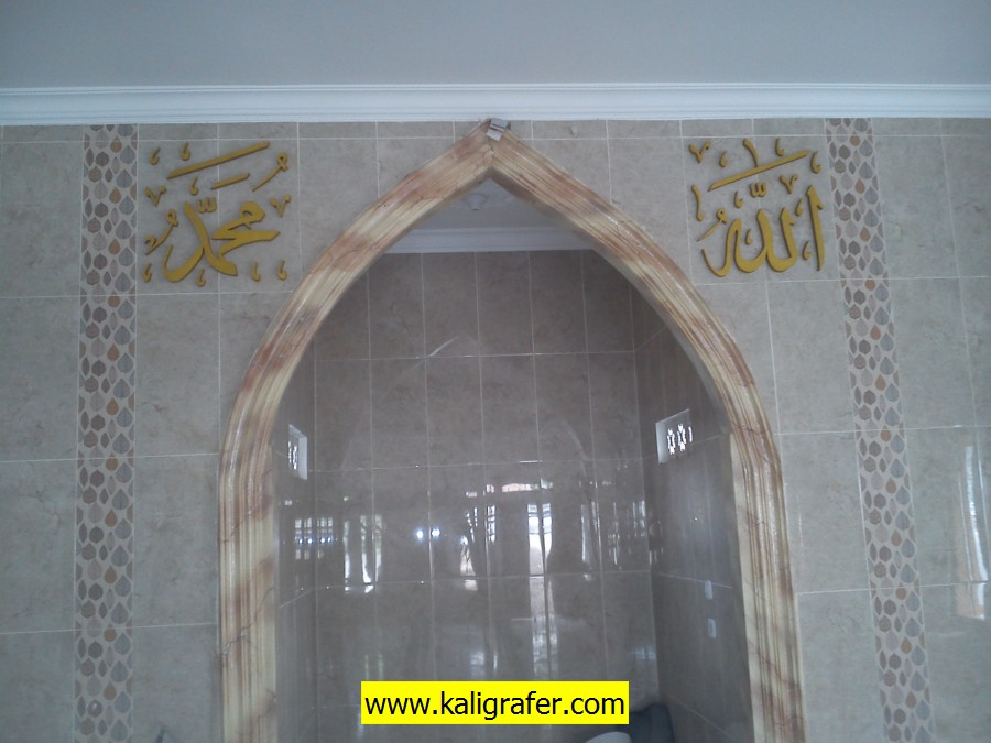 jasa kaligrafi masjid huruf timbul Allah Muhammad (7)
