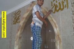 jasa kaligrafi masjid huruf timbul Allah Muhammad (6)