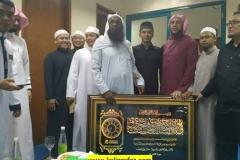 Kaligrafi Jam Dinding Untuk Imam Masjidil Haram