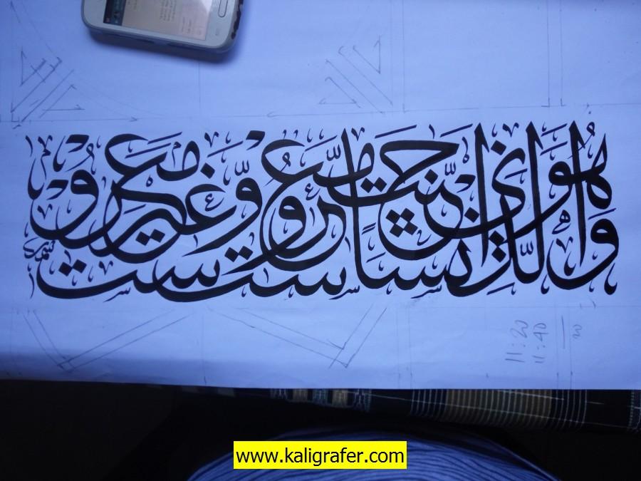 jasa penulisan teks arab kaligrafi vektor untuk pajangan dan jam dinding (4)