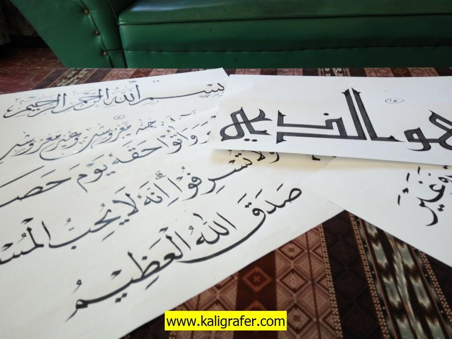 jasa penulisan teks arab kaligrafi vektor untuk pajangan dan jam dinding (5)